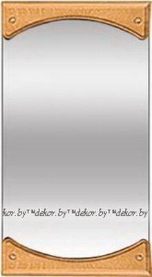 Зеркало «Элбург» БМ-1463