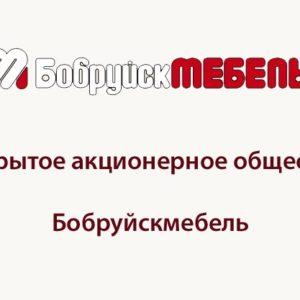 Угловые диваны Бобруйскмебель