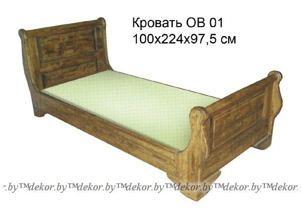 """Кровать """"Луи Филипп"""" ОВ 08.01.900"""
