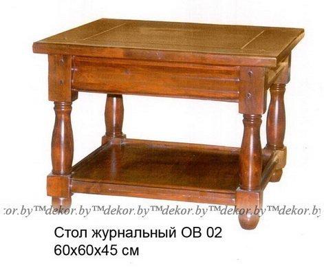 """Стол журнальный """"Луи Филипп"""" ОВ 13.02"""