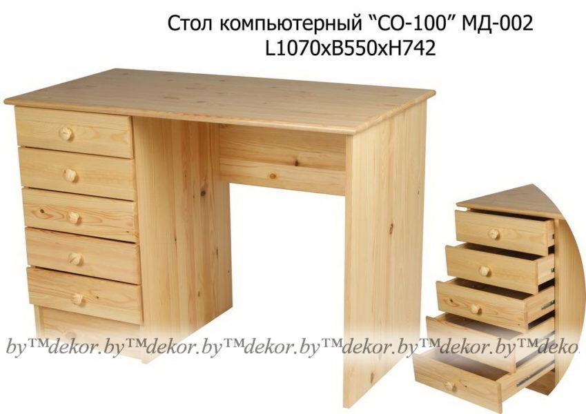 "Стол письменный ""СО-100"" МД-002"
