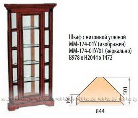 mm-174-01y.jpg