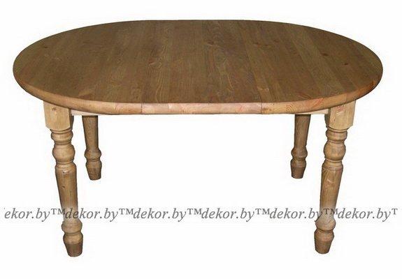 Стол обеденный БМ-1777